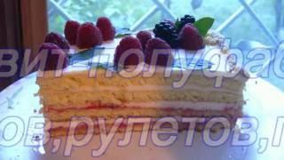Бисквит-полуфабрикат для тортов,рулетов,пирожных.