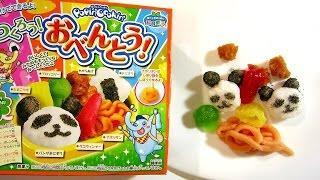 Посылка из Японии, Еда из порошка порция Bento панда ~ Вкусняшки ~