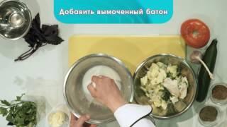 Еврейская кухня. Форшмак. Как приготовить дома