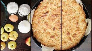 Цветаевский яблочный пирог | Осенняя выпечка