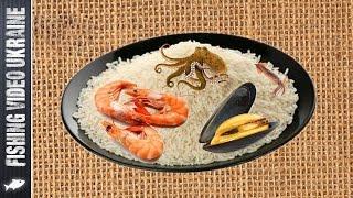 Плов из морепродуктов: Приготовление.