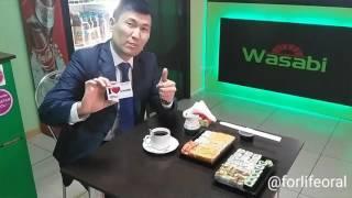 Кто любит суши? Японская кухня Wasabi ждет Вас. Forlife Oral. Уральск