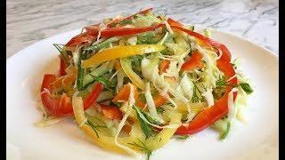 """Овощной Салат """"ОВОЩНОЕ АССОРТИ"""" Рецепт Для Похудения / Healthy Salad Recipe"""