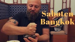 Ресторан Saboten в Бангкоке || Японская кухня в Таиланде
