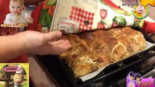 Приготовления молдавских вертут ( рецепт )