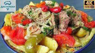 БАСМА ☆ Сложи Всё в Казан и БЛЮДО ГОТОВО! ☆ Узбекская кухня