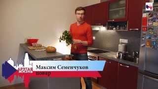 Чешская кухня: приготовление супов