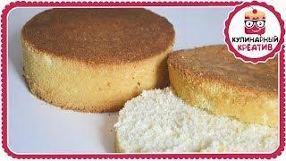 Классический бисквит С крахмалом и БЕЗ крахмала. Есть ли разница? Классический бисквит для торта