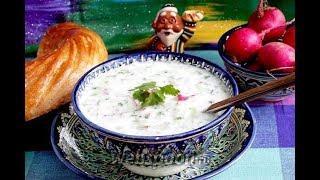 Чалоп - узбекская окрошка.