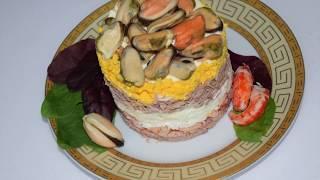 Праздничный Салат Из Тунца, Морепродуктов и Яиц. ВКУСНО