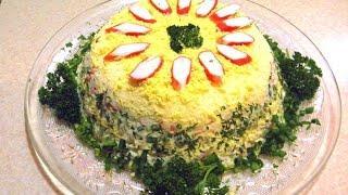 """Салат с рыбой """"Знак водолея""""  на новый год"""