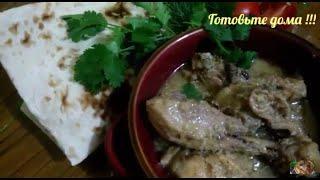Гюльчехра!!!(азербайджанское блюдо, мой способ приготовления!!!)