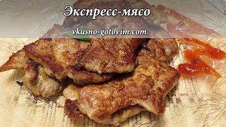 Вкусное, сочное, нежное мясо говядины на сковороде (просто  и очень вкусно) | Вкусно готовим