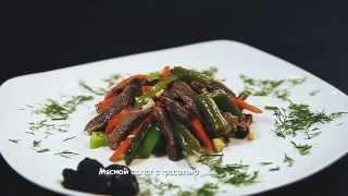 Гурманика: мясной салат с фасолью от Клавдии Фисун