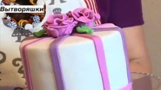 Как украсить торт мастикой на день рождения самостоятельно? Вытворяшки