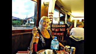 Часть 8. Ресторан Wind Mill Sozopol. Болгарская кухня и танцы (глазами Харьковчан)