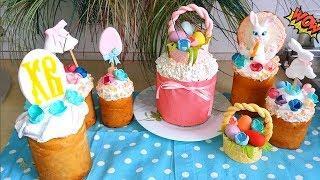 Моя ЛУЧШАЯ глазурь на пасхальные куличи (Рецепт). Украшение на Пасху 2018 ♥ / Easter Decoration Idea