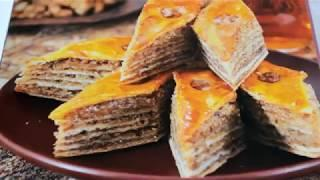 ВКУСНАЯ ПАХЛАВА АЗЕРБАЙДЖАНСКАЯ /PAXLAVA/ BAKLAVA/AZERBAIJANI CUISINE! CAKE!!