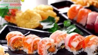 Японская кухня заказать в Москве