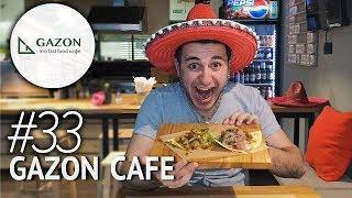 8 блюд в Gazon cafe, мексиканская кухня в Казани
