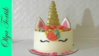 Торт ЕДИНОРОГ из крема МК Как выровнять торт кремом /// Olya Tortik Домашний Кондитер