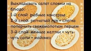 """Рецепты салатов:Салат с красной рыбой и яблоком """"Принцесса"""""""