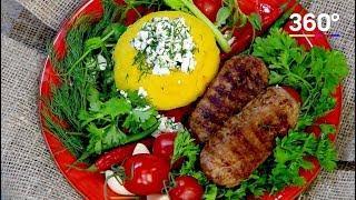 Молдавская кухня - как приготовить? ВКУСНО готовим! Рецепты !