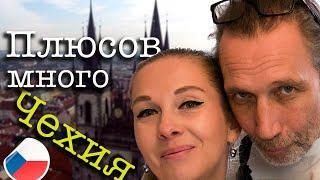 Много плюсов жизни в Чехии. 4K