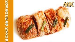 КИМЧИ | КИМЧХИ (ЧИМЧИ) - Корейская кухня
