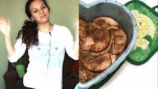 Яблочный пирог | Завтрак | Выпечка | Правильное питание | ПП-кухня