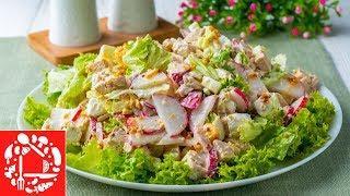 Салат с редиской, сыром и курицей на Праздничный стол