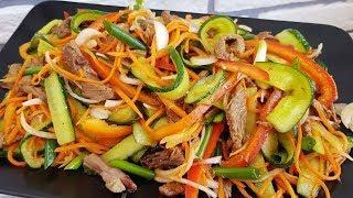 Самый Вкуснейший Мясной Салат по корейский ☆Гости будут в Восторге