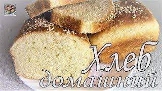 Очень Вкусный Домашний Хлеб. Постное Блюдо. #домашнийхлеб