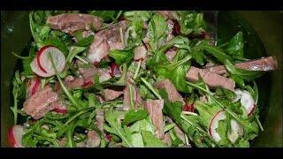 Мясной салат из говядины