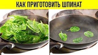 23 ПОТРЯСАЮЩИХ ЛАЙФХАКА ДЛЯ КУХНИ