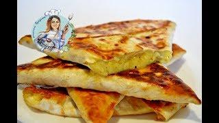 ЁКА - армянская закуска из лаваша. Готовиться за 10 минут. Быстрый завтрак.
