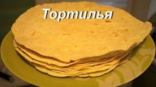 Тортилья. простой рецепт мексиканской лепёшки на пшеничной муке