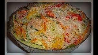 """Салат """"Фунчоза с овощами"""""""