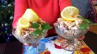 """Самый вкусный салат из морепродуктов """"Кусто"""""""
