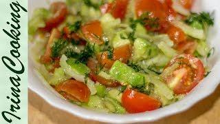 Простой САЛАТ С АВОКАДО и помидорами