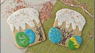 """Пасха: песочное печенье """"Куличи"""" с глазурью"""