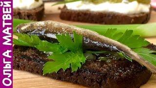 Бутерброды со Шпротами - Очень Простая и Вкусная Закуска на Праздничный Стол| Sprat Sandwiches