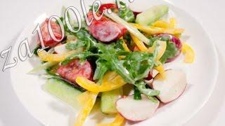 Легкий овощной салат - Наталья Ким