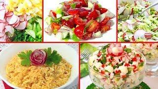 5 Быстрых Овощных САЛАТОВ на любой случай ǀ Вкусные и Полезные Салаты с Редисом.