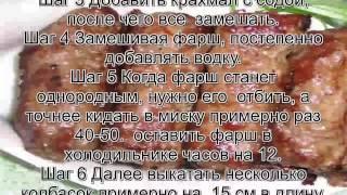 Фарш рецепты приготовления.Молдавские мититеи