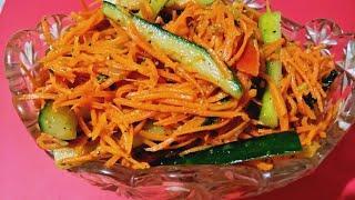 """МОРКОВЧА.  Как приготовить морковь по-корейски с огурцами """"морковча"""". Корейская кухня. #вкусняшки"""