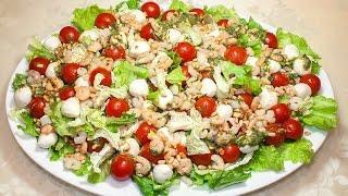 """Праздничный салат с креветками, помидорами черри и сыром моцарелла """"Ибица"""" - очень вкусный рецепт!"""