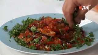 Хортык караунзов. Армянская кухня