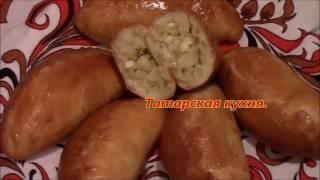 Бэккэны с капустой и яйцом./ Пирожки с капустой./Татарская кухня.  / bekken cabbage