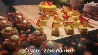 Учусь готовить муссовые торты, пирожные и макаронс
